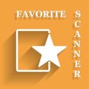 最喜欢的扫描仪 - 扫描,作物和发送文档 6