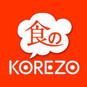 KOREZO 秦荘店 0.0.2