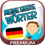 我的第一个词 - 学习德语的孩子 -  PREMIUM 2.1