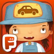我的小事业 – 汽车修理厂 2.0.1