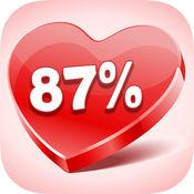 爱情测试仪分析...