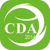 CDA皮科-皮科学术会议全收录-PPT及视频随时观看-e疗圈 4.8