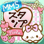 MMS 贴图助手[LOVE] 1.0.0