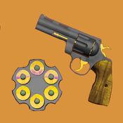枪射击和重新加载 1