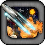 Alien Space Clash 360 - 只争朝夕 2