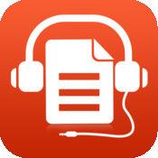 文本鹦鹉 -  朗读,创建和管理您的文档 1.5