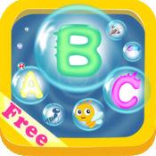 海底ABC 1.5