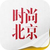 《时尚北京》 6.9