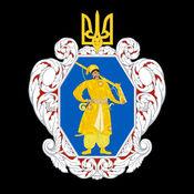 乌克兰 - 该国历史 1