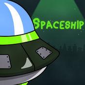 最终的外星人飞船赛车狂热亲 - 射击 游戏 飞机 单机 打 大