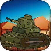 最终的主战坦克攻击亲 - 新枪射击战争游戏 1.4