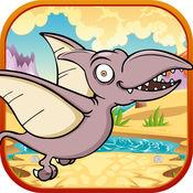 最后野兽远征-疯狂的妖怪飞行冒险 FREE 1