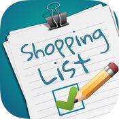 购物清单笔记事本备忘录notes - 速写便签办公提醒 3