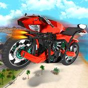飞行 无人机 自行车 机器人 : 极端 摩托车 1
