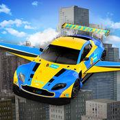飞行汽车模拟器:未来派Airplay 1