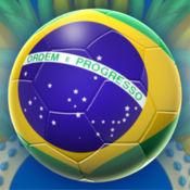 Football Cup Brazil  1.5