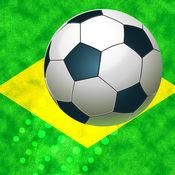 足球流行——2014巴西世界杯 1.1.1