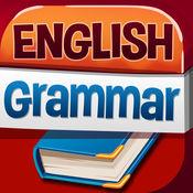 终极英语语法测试 – 学习和实践你的语言知识 1