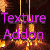 材质包 插件Addons for 我的世界(Minecraft PE) 1