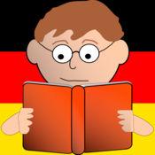 蒙台梭利读取和播放德语 - 学习德语阅读蒙台梭利方法的练