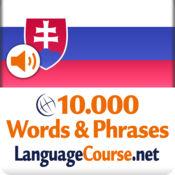 斯洛伐克语 词汇学习机 – Slovenčina词汇轻松学 2.4.4