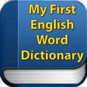 我的第一个英语单词词典 1.1