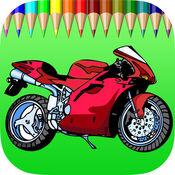 摩托车图画书为孩子 - 游戏绘画对于学习 1