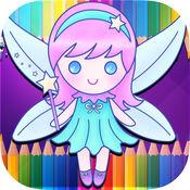 我的童话图画书 - 童话着色游戏 1.0.1