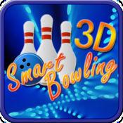 智能保齡球3D 1.1.0