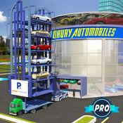 多级汽车运输卡车驾驶游戏 1.2