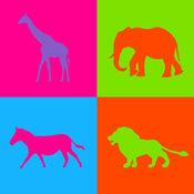 智能方块: 非洲 2.1