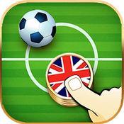 桌上足球指尖模拟PVP版 1