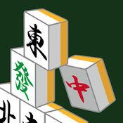 香港(Mahjong Puzzle) 1.1