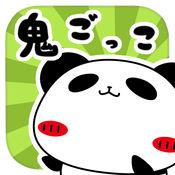 【名言あつめ】パンダのたぷたぷ 鬼ごっこ 1.0.0
