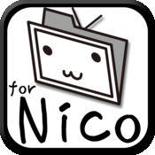 【圏外対応!!】Nicoフォルダー for Nico 1
