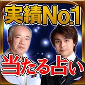 【実績NO 1.0.2