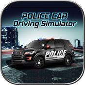 终极警察车司机模拟器 1