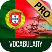 学习葡萄牙语词汇 - 实践,审查和游戏测试自己和词汇列出保