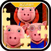 三只小猪魔法拼图益智游戏 1