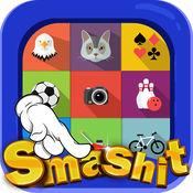 smashit 快速敲击反应时间游戏注意反射测试 1.21