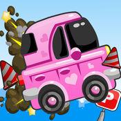 粉碎汽车:停车达人 - 碰撞摧毁清理拦路车 1.0.0