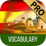 学习西班牙语词汇学英语法游戏单词汇记忆卡片小测试练习