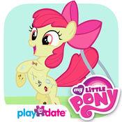 《My Little Pony》《小马宝莉:可爱痘》 1.1.2