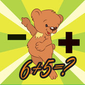 我的泰迪熊測驗數學容易遊戲的孩子 1