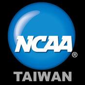 NCAA美式運動商品專賣 2.22.0