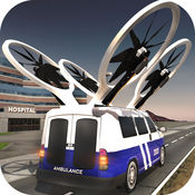 飞行 无人机 救护车 1