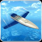 飞行船3D - 未来客运邮轮飞行模拟器 1