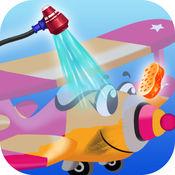 飞机飞行模拟器 - 飞机洗Game.io 1