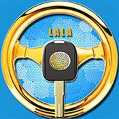 LALA代驾 2.9.1