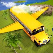 飞行特技总线驱动程序:自动驾驶模拟器 1
